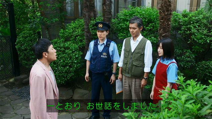 警視庁いきもの係 8話のキャプ316