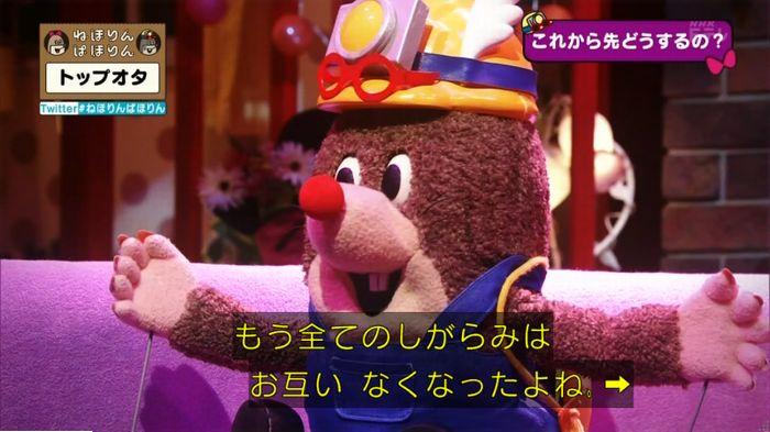 ねほりんぱほりんのキャプ482