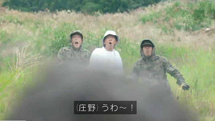 警視庁いきもの係 最終話のキャプ223