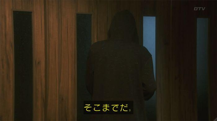 いきもの係 3話のキャプ650