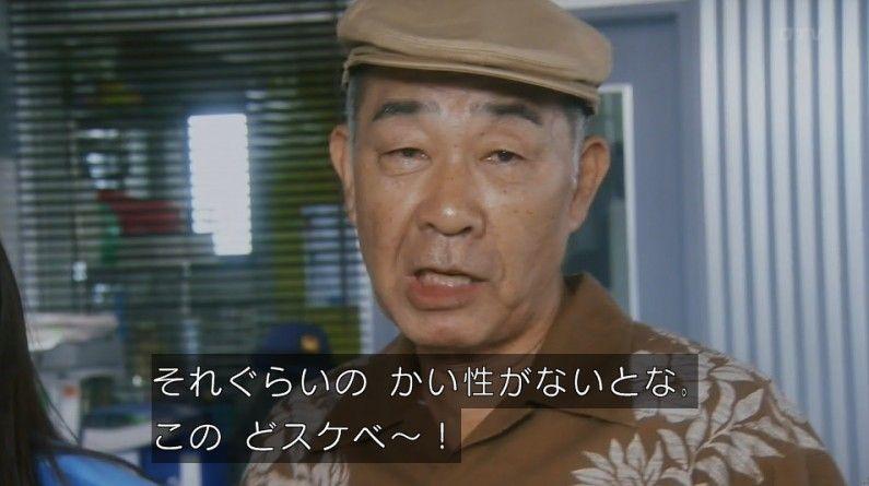 いきもの係 4話のキャプ858