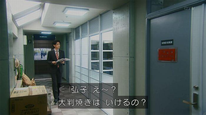いきもの係 2話のキャプ836