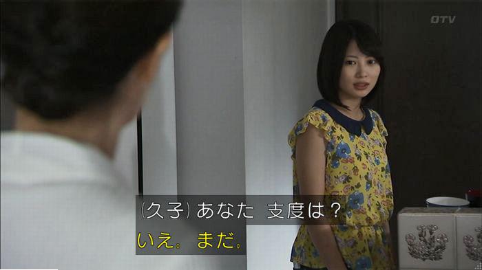 ウツボカズラの夢7話のキャプ363