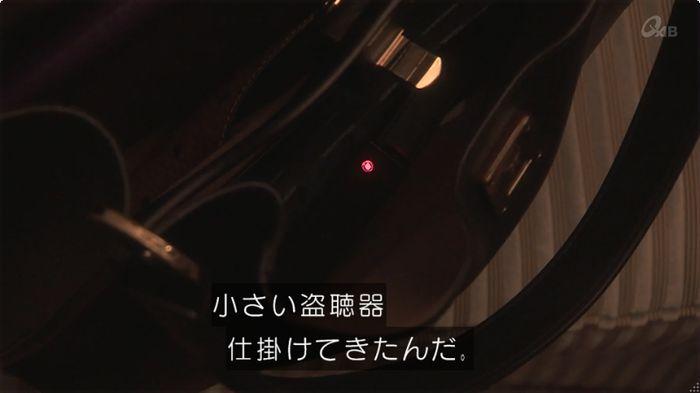 奪い愛 6話のキャプ39