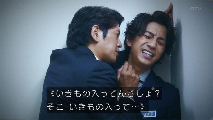 警視庁いきもの係 9話のキャプ21