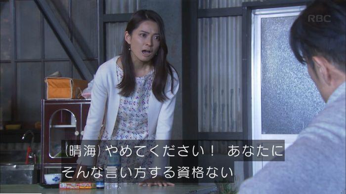 監獄のお姫さま 最終話のキャプ90