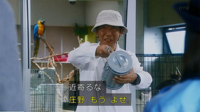 警視庁いきもの係 最終話のキャプ539