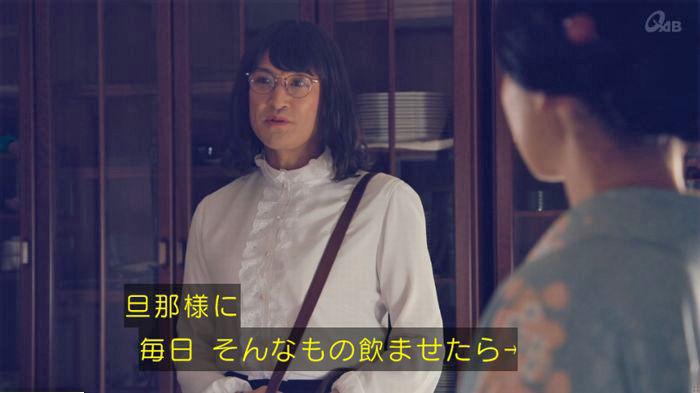 家政婦のミタゾノ 7話のキャプ890