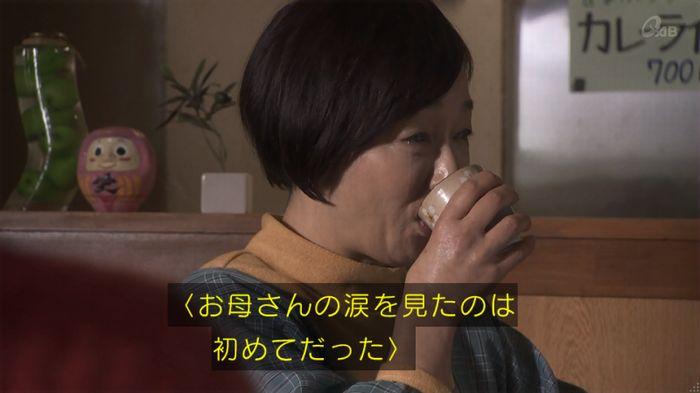 奪い愛 5話のキャプ384