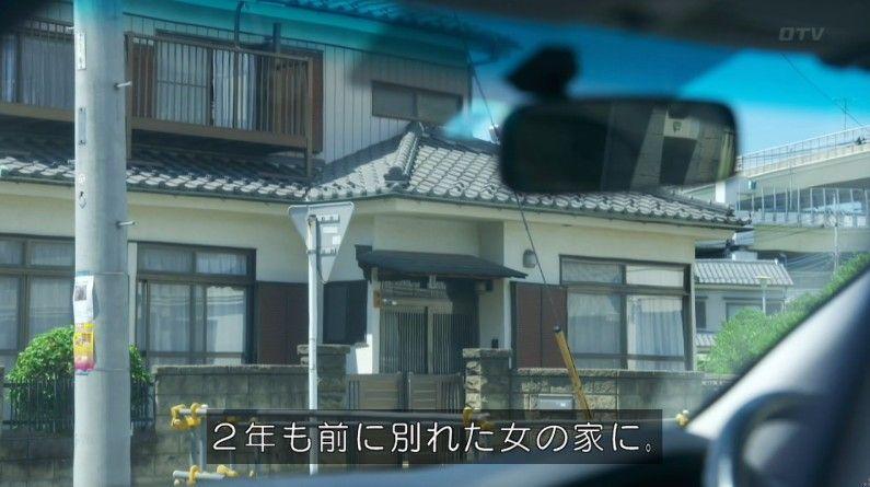 いきもの係 4話のキャプ16