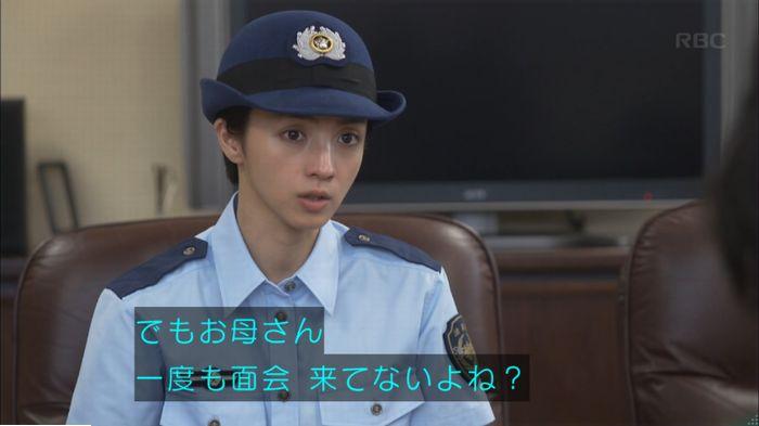 監獄のお姫さま 5話のキャプ528