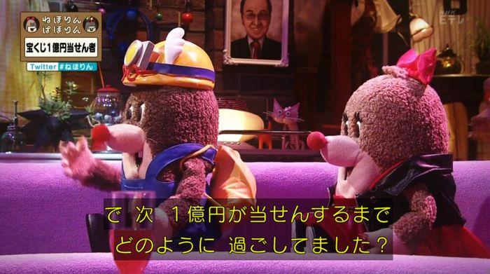 ねほりんぱほりんのキャプ223