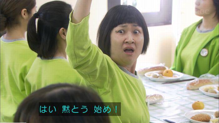 監獄のお姫さま 6話のキャプ369