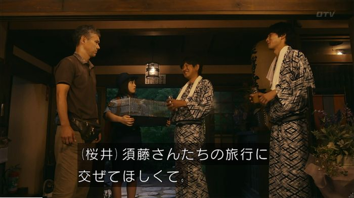 警視庁いきもの係 9話のキャプ367