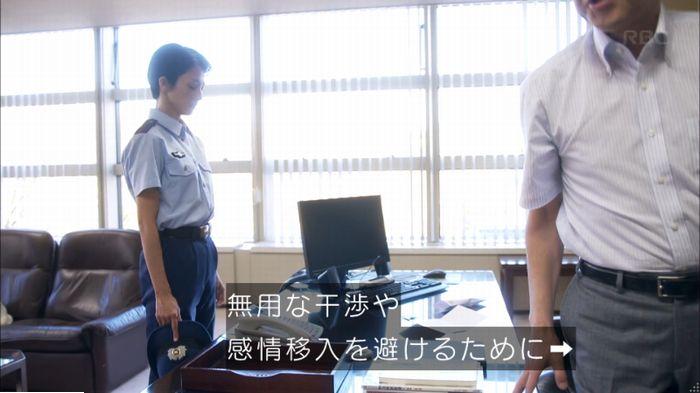 監獄のお姫さま 9話のキャプ90