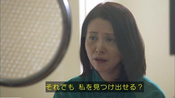 監獄のお姫さま 8話のキャプ581