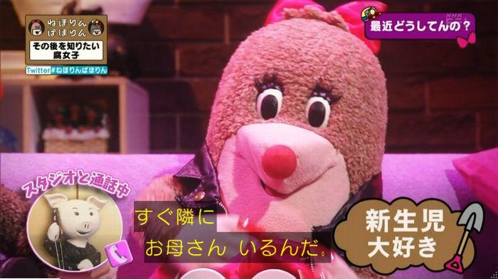 ねほりんぱほりんのキャプ260