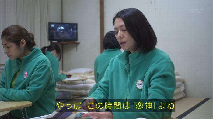 監獄のお姫さま 7話のキャプ518
