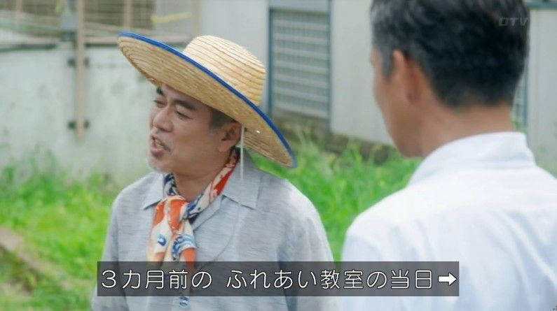 いきもの係 4話のキャプ349