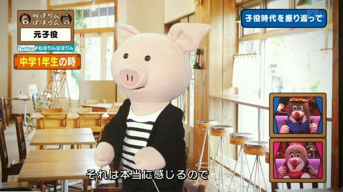 ねほりん元子役のキャプ444