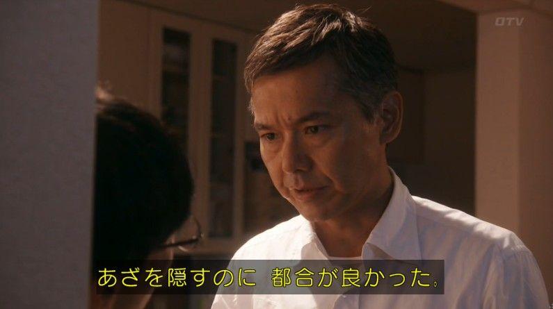 いきもの係 4話のキャプ713