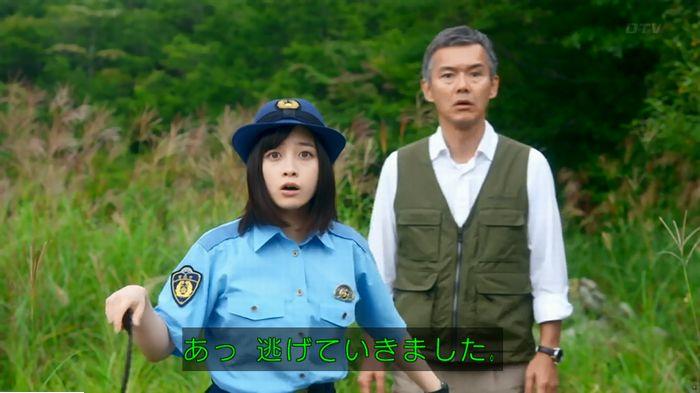 警視庁いきもの係 最終話のキャプ228