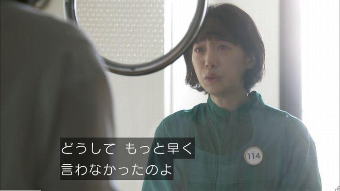 監獄のお姫さま 5話のキャプ569