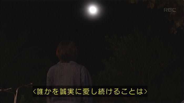 逃げ恥 8話のキャプ508