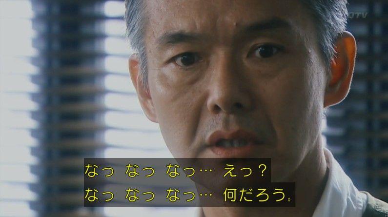 いきもの係 4話のキャプ856