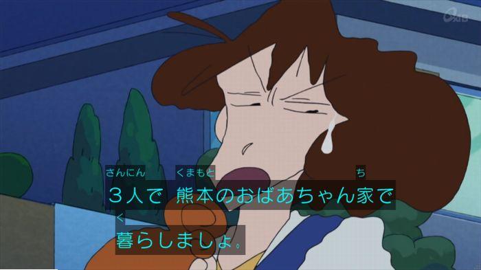 クレヨンしんちゃんのキャプ144