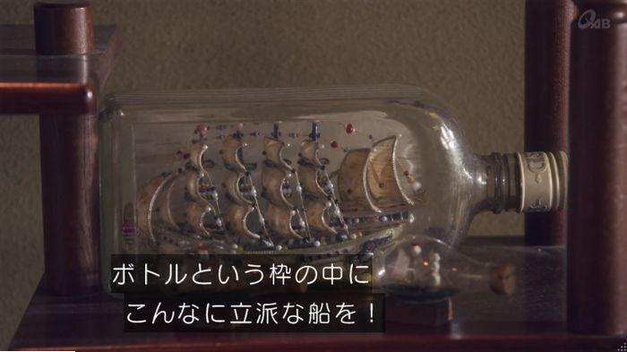 家政夫のミタゾノ3話のキャプ202