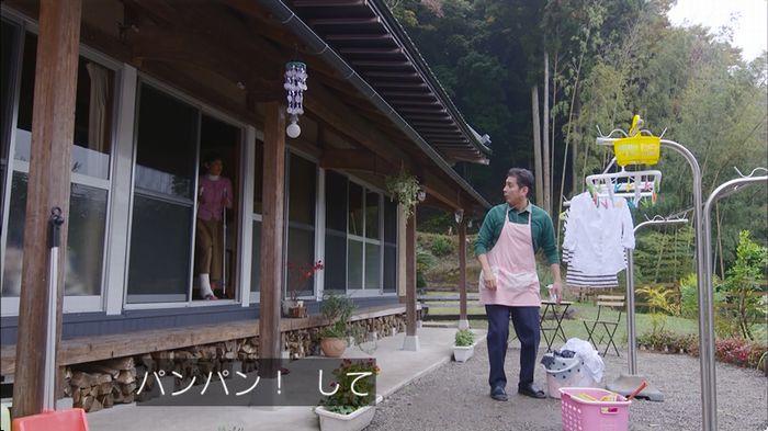 逃げ恥 8話のキャプ212