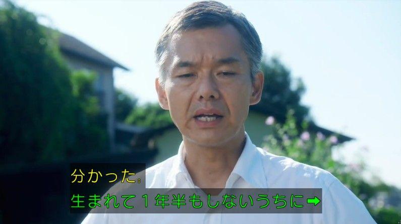 いきもの係 4話のキャプ263