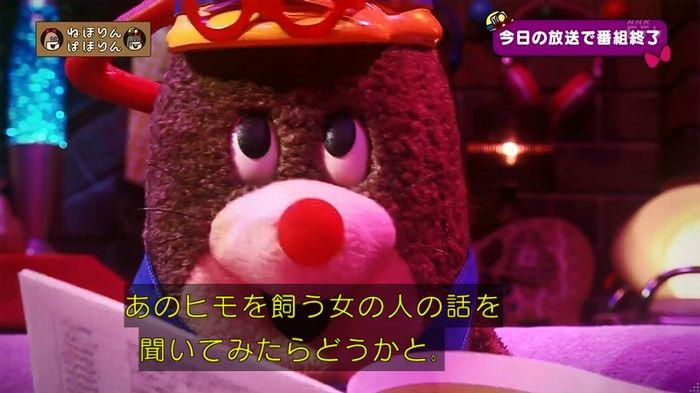 ねほりん 最終回のキャプ46