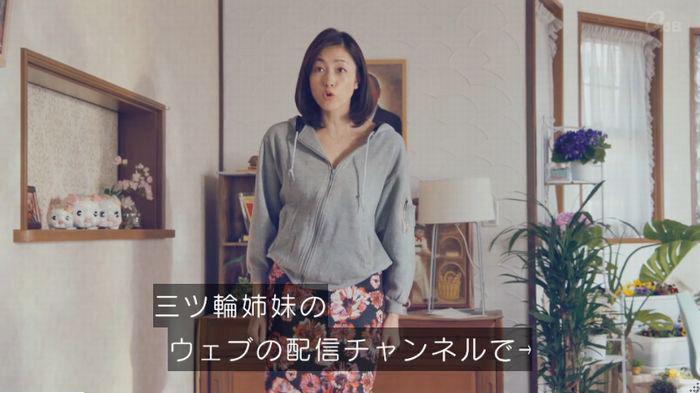 家政婦のミタゾノ 2話のキャプ215