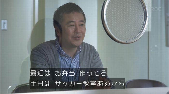 監獄のお姫さま 4話のキャプ46