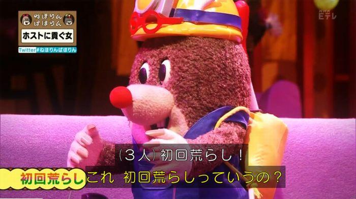 ねほりんぱほりんのキャプ497
