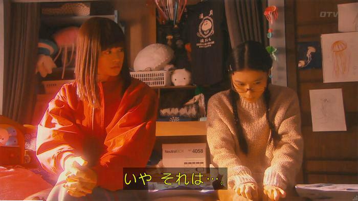 海月姫7話のキャプ325