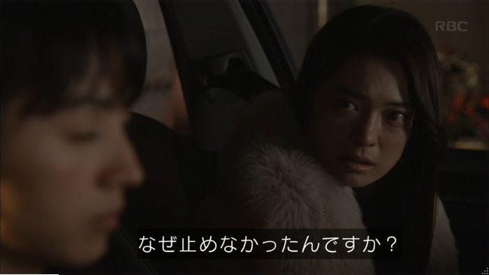 監獄のお姫さま 8話のキャプ95