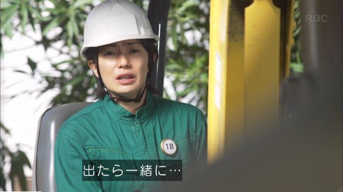 監獄のお姫さま 7話のキャプ320