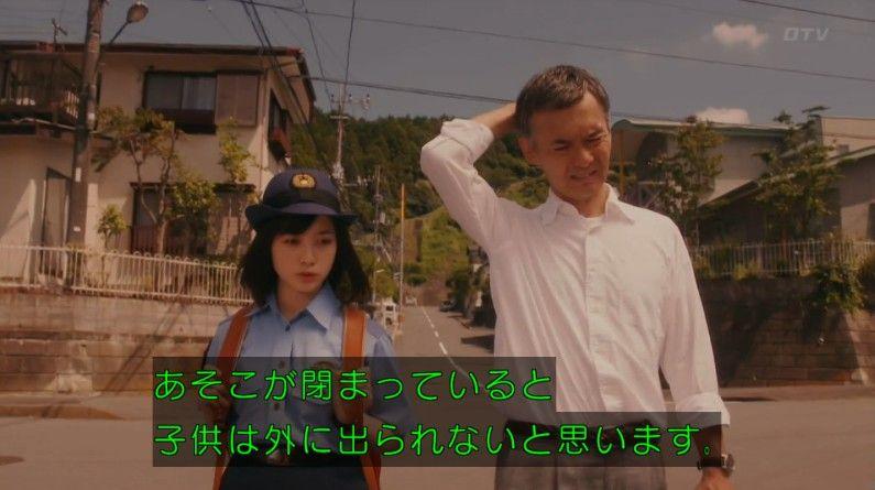 いきもの係 4話のキャプ633