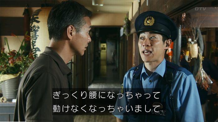 警視庁いきもの係 9話のキャプ81