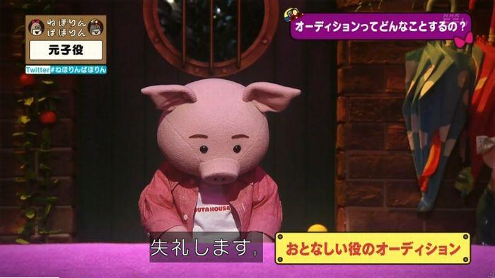 ねほりん元子役のキャプ75