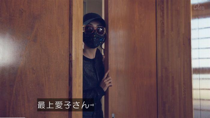 家政婦のミタゾノ 7話のキャプ656