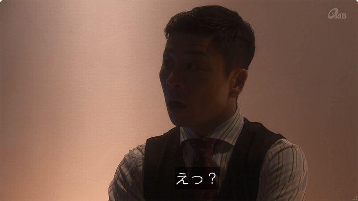 奪い愛 6話のキャプ97