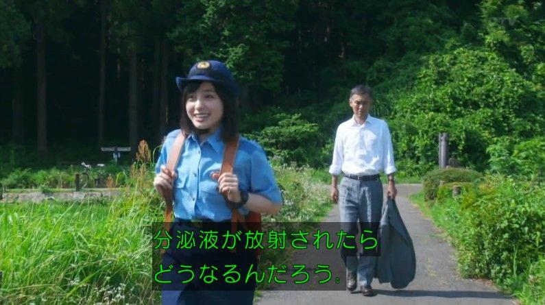 いきもの係 4話のキャプ191
