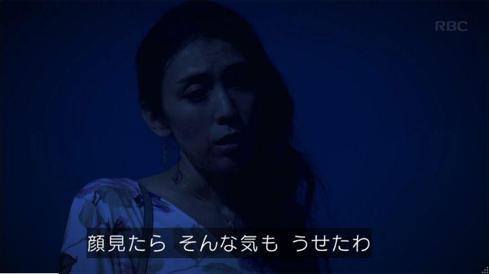 監獄のお姫さま 9話のキャプ654