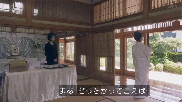 家政夫のミタゾノ4話のキャプ324