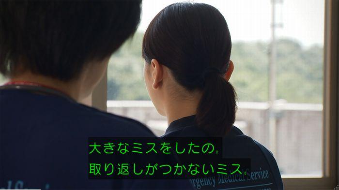 コード・ブルー最終回後編のキャプ83