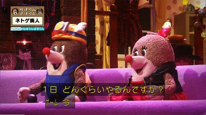 ねほりんネトゲ廃人のキャプ63